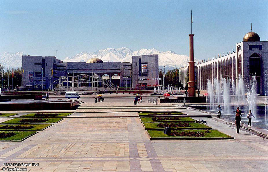 Image result for bishkek city